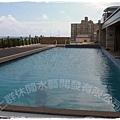 上群泳池規劃-6滿水測試.jpg