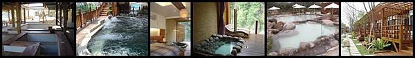 溫泉湯屋設計