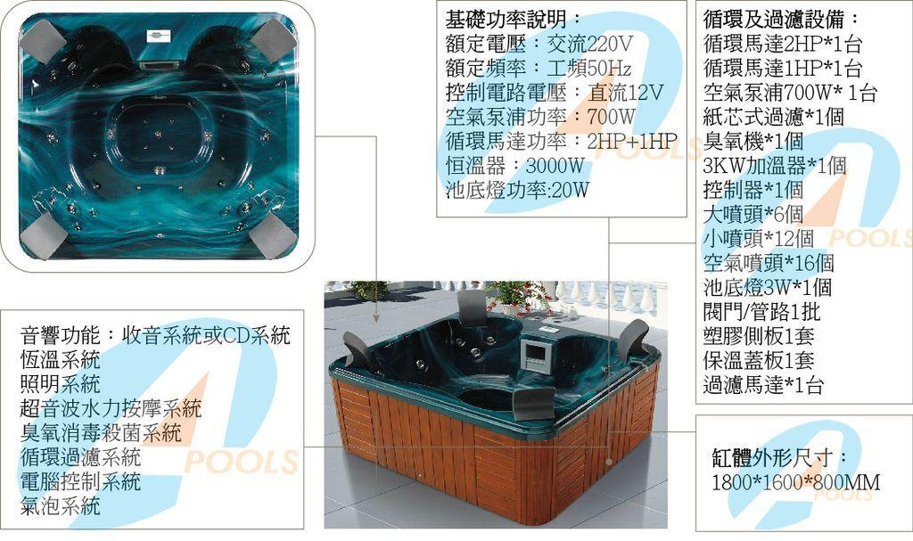 家庭spa水療池SPA浴缸