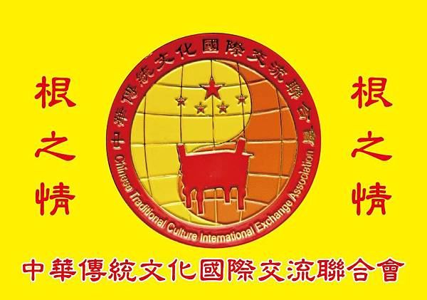 160120 中華創業 旗幟 84X59.4CM 兩板各兩條(跟國旗一樣 上下要可以綁的線)-01.jpg
