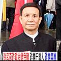 (孫武彥)詐騙集團86.png