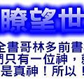 論壇logo 6.jpeg