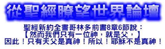 論壇logo 7
