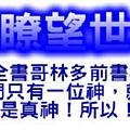 論壇logo 8