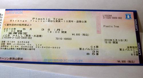 100516-1.JPG