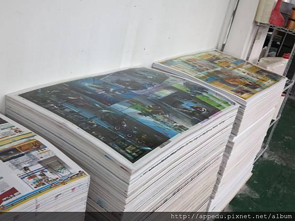 試印過程的樣板紙