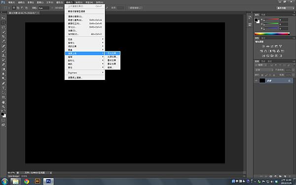 螢幕截圖 2013-12-09 00.49.05