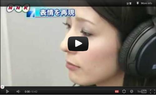 日本機器人Geminoid_F影片播放