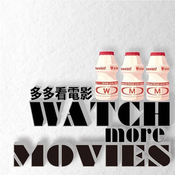 多多看電影