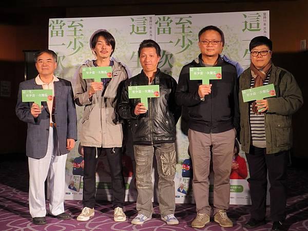 【傻瓜】首映會-葉如芬(右起)&黃嘉俊導演&勇爸&陳如山&郭枝來出席