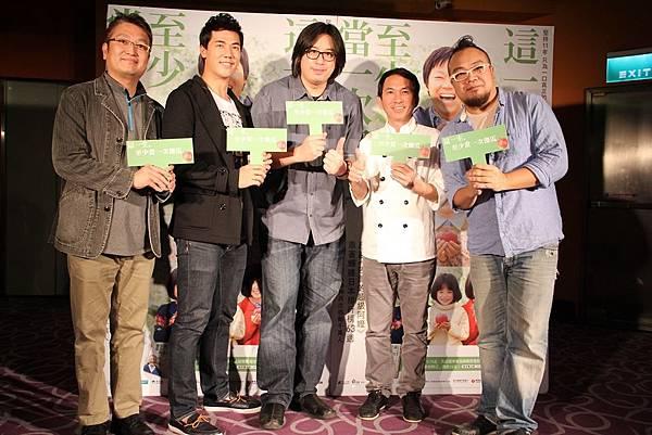 【傻瓜】首映會-張柏瑞(左起)&惟毅&華天灝&吳寶春&葉天倫出席