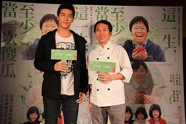【傻瓜】首映會-惟毅(左)&吳寶春出席