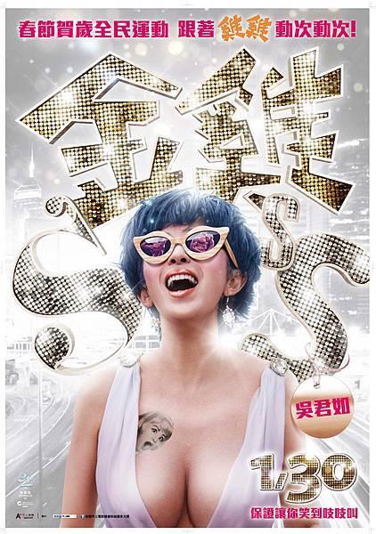 金_poster_100x70cm