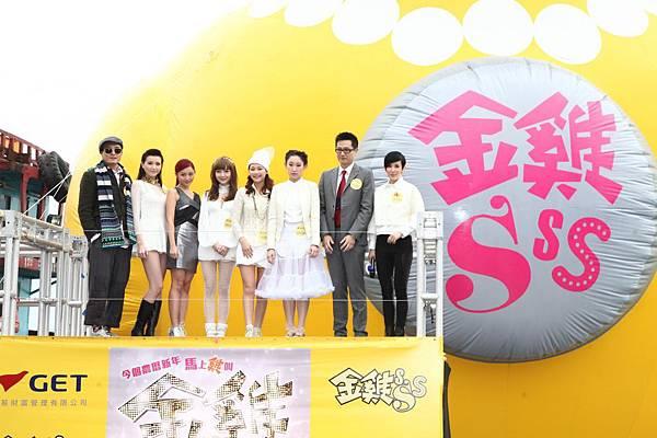 【金雞sss】充氣大雞香港造勢活動 (2)