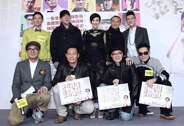 【金雞sss】香港首映會 吳君如和眾客串男星合影