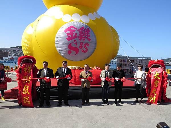 【金雞sss】盛大造勢 大金雞進駐基隆東三碼頭 主辦單位及貴賓進行剪綵儀式