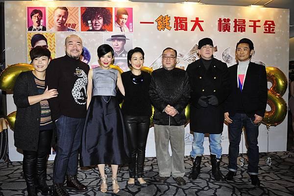 【金雞sss】吳君如黃秋生杜德偉與導演鄒凱光等伊同慶功