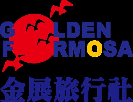 金展旅行社 Logo (直)
