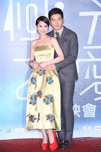 《極光之愛》首映楊丞琳宥勝親密合體