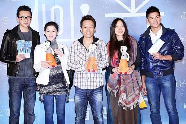 《極光之愛》首映子弟兵力挺狄志杰、顏嘉樂、郭子乾、萬芳、亮哲