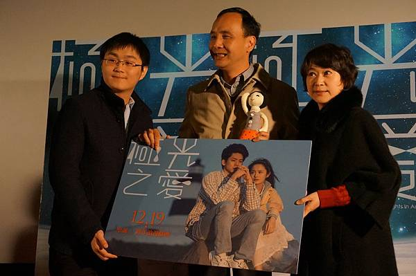 《極光之愛》新北市首映王月李思源贈送小妹娃娃驚豔富貴角美景