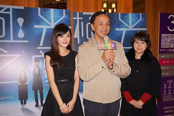 《極光之愛》新北市首映後林妍柔朱立倫王月