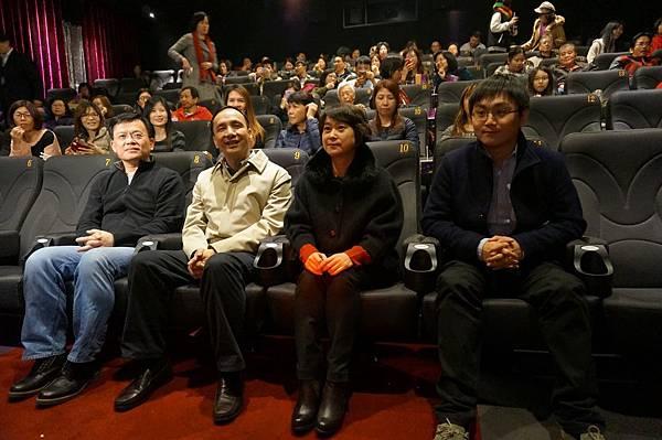 《極光之愛》新北市首映文化局長林寬裕事長朱立倫和王月李思源一同欣賞