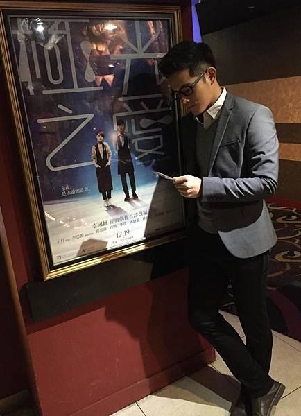 《極光之愛》宥勝下戲用偶像劇造型再次前往戲院觀看