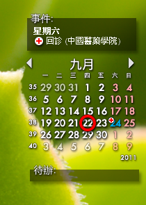 2011-09-22_150113.png