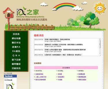 2011-10-20_130530.jpg