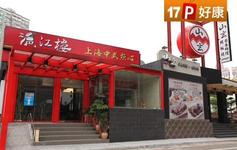17P_ty20110607-01.jpg