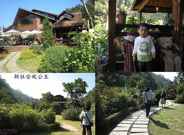 新社安妮公主花園-1.jpg