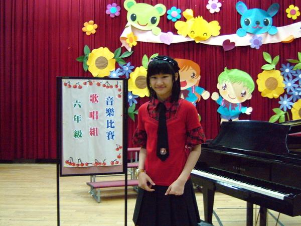 歌唱比賽I Have A Dream1.JPG