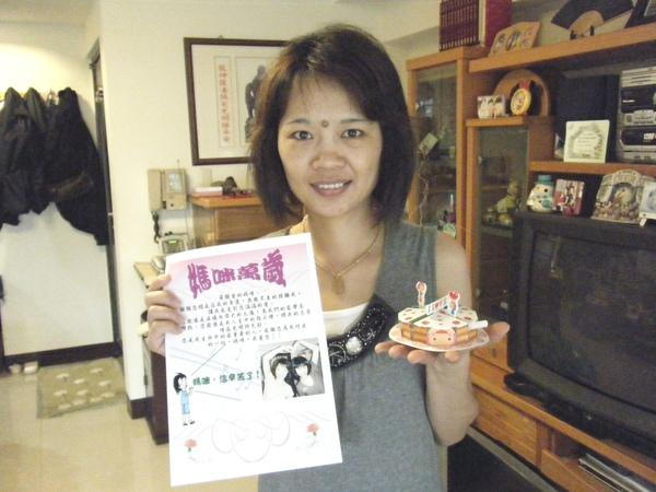 604慶祝母親節活動.jpg