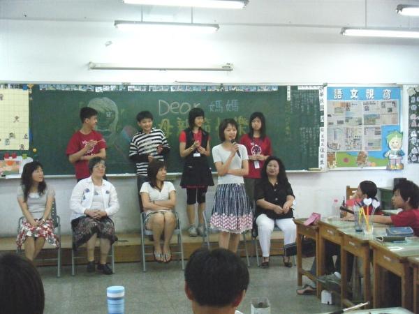 604慶祝母親節活動 006.jpg