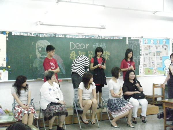 604慶祝母親節活動 008.jpg