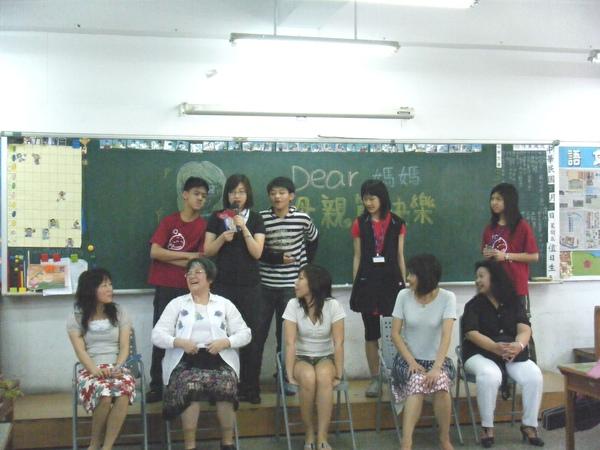 604慶祝母親節活動 011.jpg
