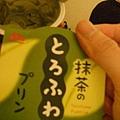 20080318-不可思議的好味道
