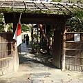 水前寺-國府御茶屋