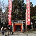 水前寺-稻禾神社.jpg