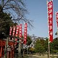 水前寺-稻禾神社(側).jpg