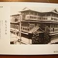 角萬-舊照片.jpg