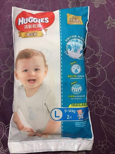 體驗>>Huggies 好奇耀金級清新乾爽紙尿褲,寶寶屁屁的最愛!