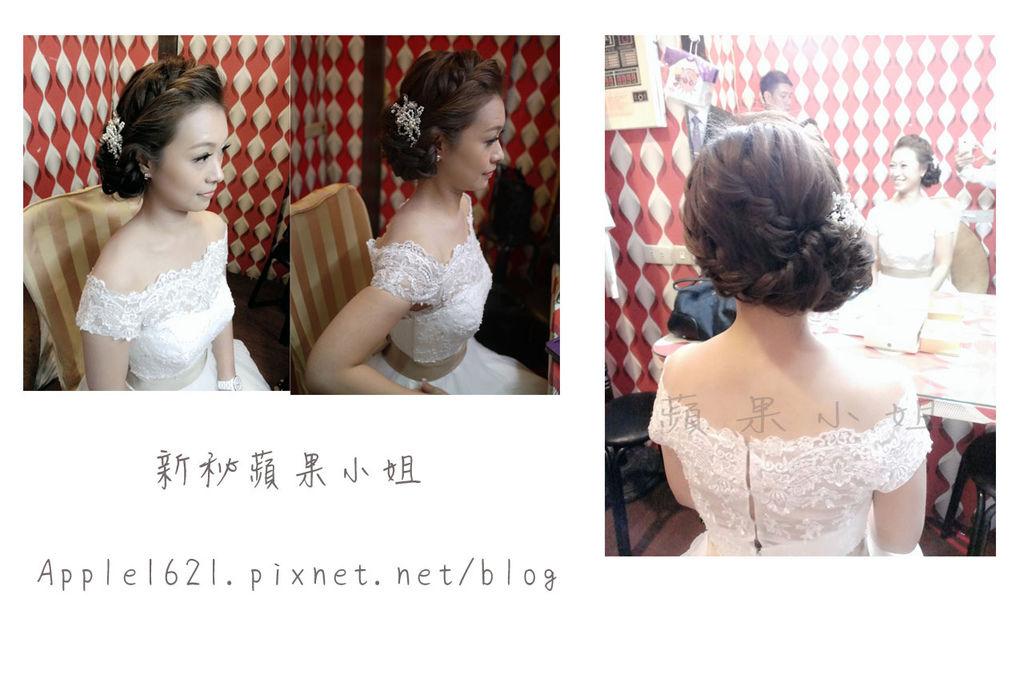 Marie 編髮造型