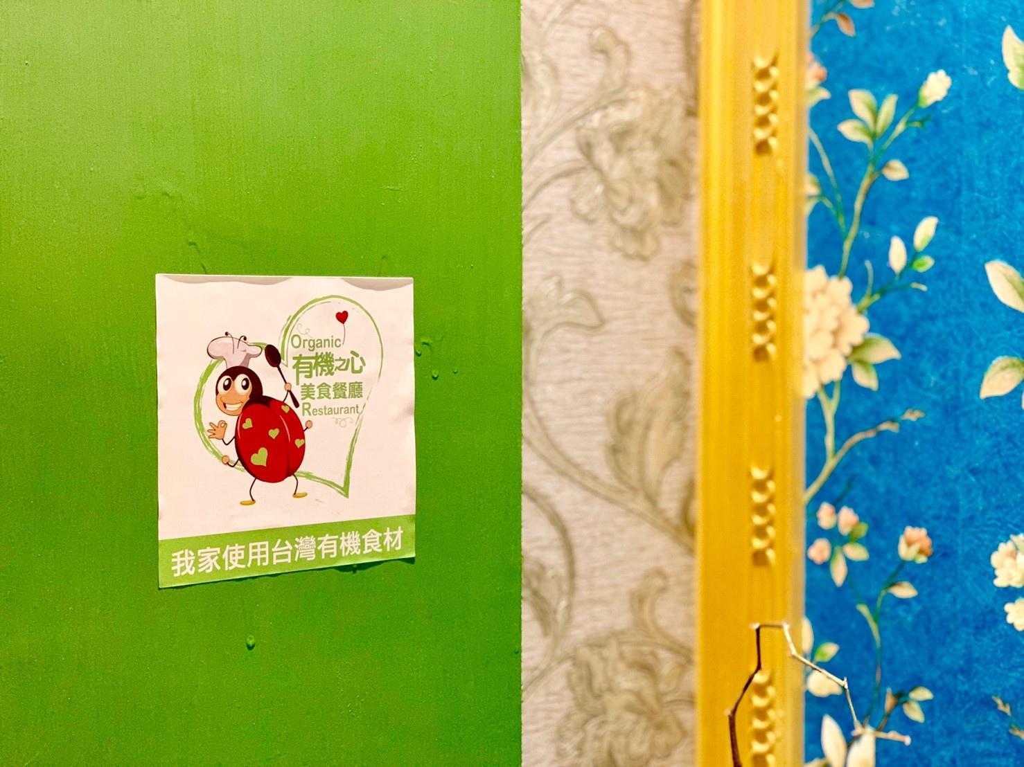 【新北林口】喜園涮涮鍋│IG網美必打卡的浪漫歐風餐廳~紅到國外的火鍋!無添加人工味精【有機之心最高五星認證餐廳】串起小農產業鏈 嚴選慈心認證的有機蔬果