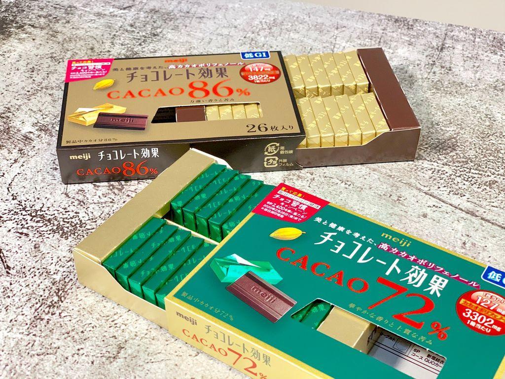 Meiji 明治 CACAO系列巧克力|黑巧克力的多酚是紅酒4倍以上【神清氣爽大腦不卡卡】美麗好氣色,吃可可多酚為健康大大加分!