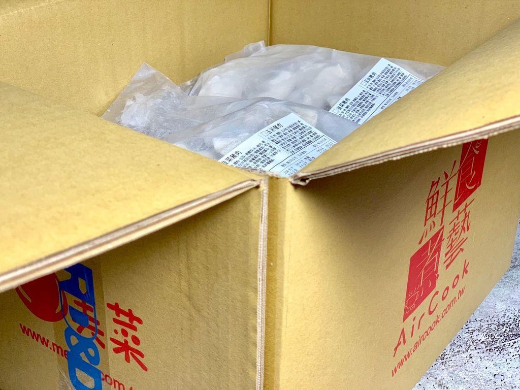 鮮食煮藝 爆汁手工水餃│決定你「吃」的價值【單月熱銷15萬顆】超人氣團購【每顆只要2元】工廠通過ISO 20000、HACCP認證,安全衛生有保障