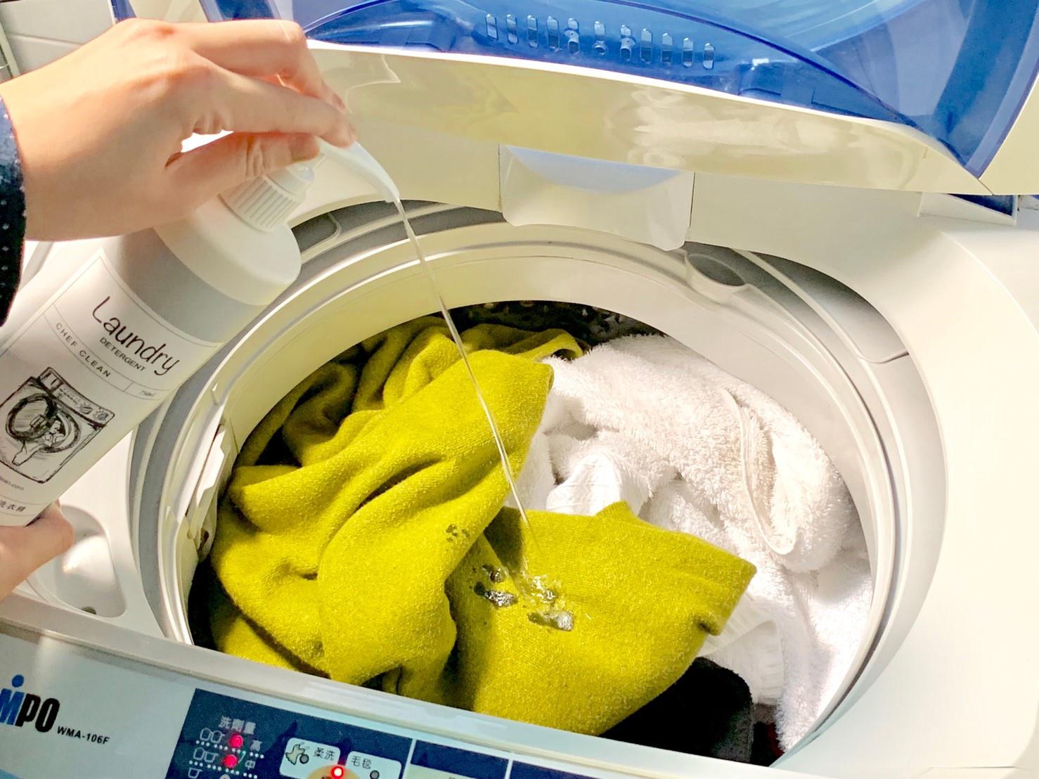 淨毒五郎|除臭酵素洗衣精&洗衣槽抗菌清潔劑,自然關懷/友善肌膚【守護健康的綠色清潔用品】超強淨力/溫和安全的好產品,養成你的有酵洗衣好習慣~