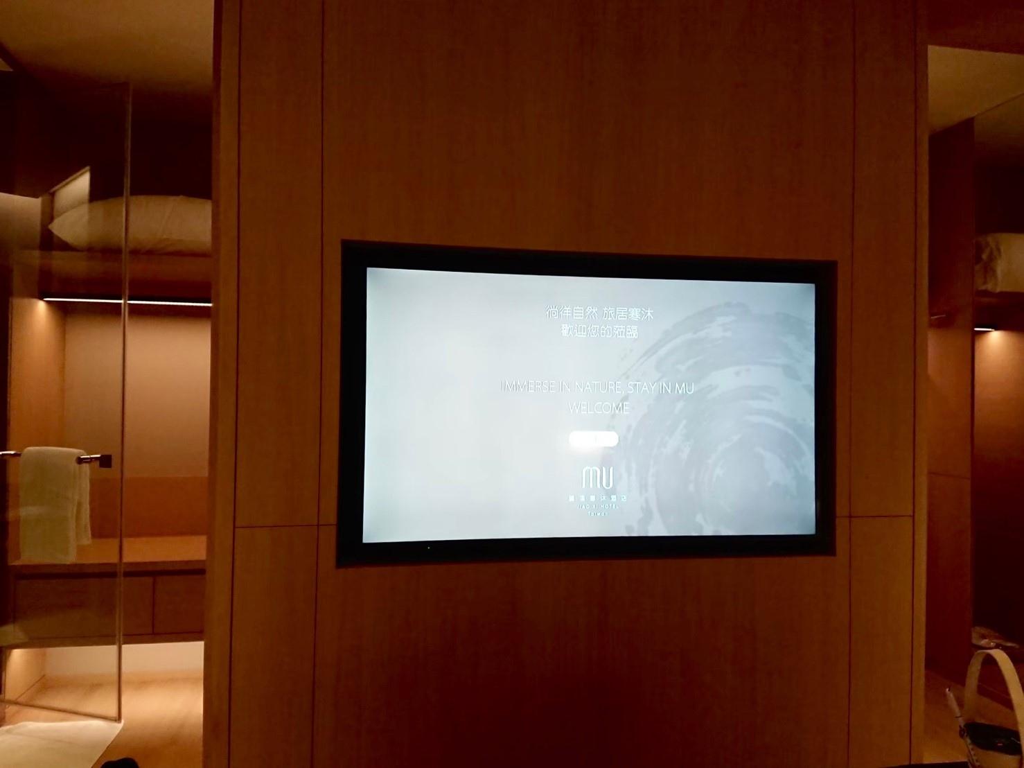 【宜蘭礁溪】寒沐酒店 MU JIAO XI HOTEL│寒沐行館挑戰頂級湯屋,自在放鬆的奢華五星級泡湯享受!