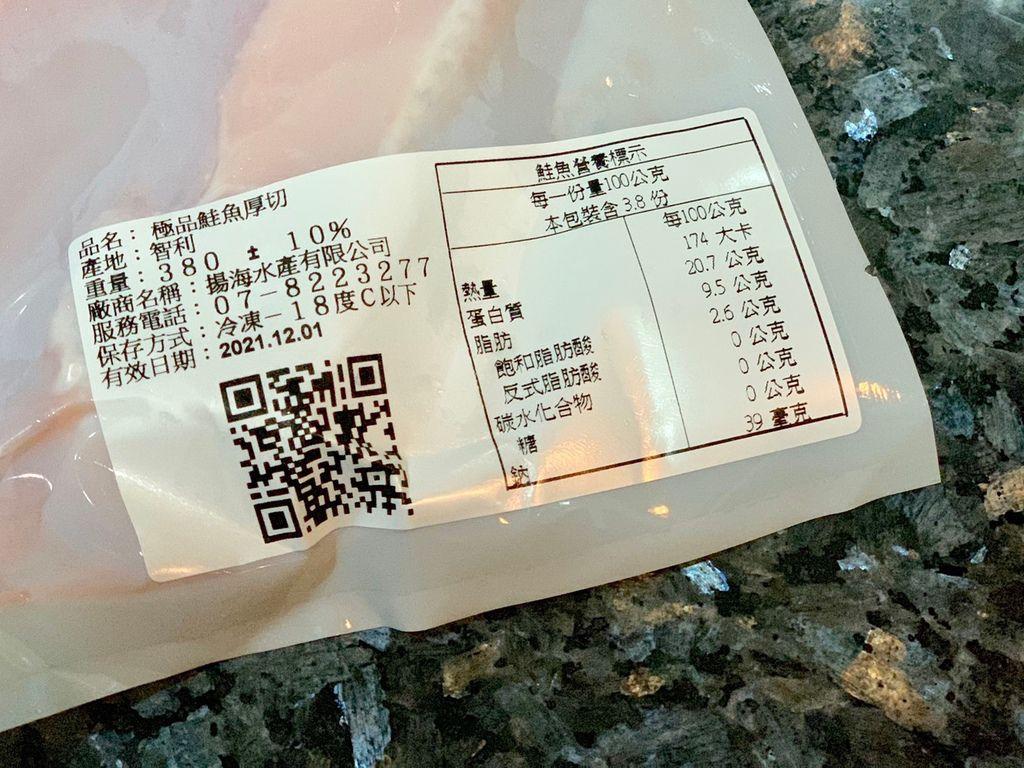 揚海水產│冷凍海產居然如此新鮮【海鮮幸福禮盒】共4樣頂級精選食材/適合4人享用,$999就吃的到【良心的幸福海味】讓台灣多一點優質食材!